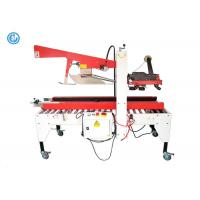 Buy cheap Manual Print And Apply Labeling Systems , Packaging Sealing Electrical Machine from wholesalers