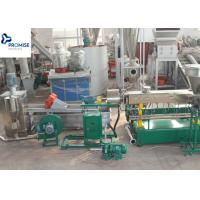 Quality Pelletizer Machine Granulating Plastic Recycling Production line for sale