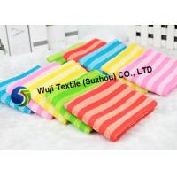 Colorful Striped Microfiber Cleaning Cloth , Microfiber Face Cloth 30*30cm