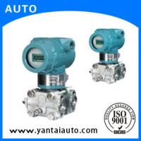 China high accuracy LCD display differential pressure transmitter Made In China on sale