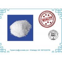 China Pharmaceutical Raw Materials USP D - Glucosamine HCl for Nutritional Ingredient on sale