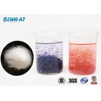 China High Charge Density Cationic Flocculant Used in Centrifuge Machine Sludge Dewatering on sale