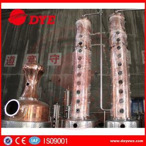 Industrial Copper Distillation Equipment Copper Distiller Electric Hearting Manufactures