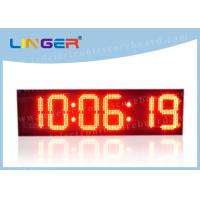 High Brightness Led Digital Clock Display For Outdoor 88 / 88 / 88 Format 12Kgs Manufactures