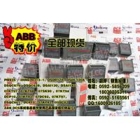 China 3ASC25H203  new on sale