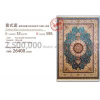 China Authentic Italian Color & Classic Persian Central Design Luxury Blue Handmade Silk Carpet/Tapestry on sale