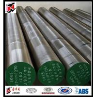 China forged 8630 alloy steel bar on sale