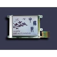 High Contrast Ratio Lcd Panel Module FSTN Custom Shaped Lcd Screen OEM ODM Manufactures