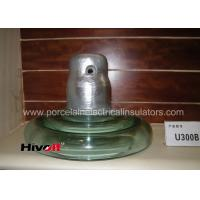 Professional Suspension Toughened Glass Insulator OEM / ODM Available Manufactures