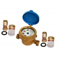 Wet-Dial Single Jet Water Meter , ISO 4064 Class B Home Water Meter LXSC Manufactures