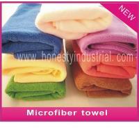 microfiber towel for sale