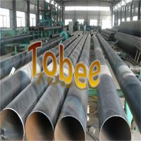 China API 5L Sprial Steel Pipe For Fluid Transportation on sale