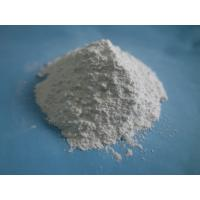 Glass Making Barium Carbonate White Heavy Powder Tech Grade 99% Min Purity Manufactures