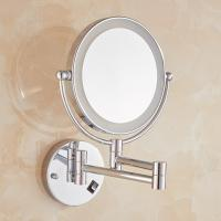 China Bathroom accessories Metal Wall Telescopic Double Side Mirror makeup double sided Round mirror on sale
