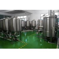 220V Nano Stainless Steel Home Brewing Equipment SUS 316L 15KW - 200KW Manufactures