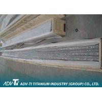 Quality GR7 GR12 Titanium Heat Exchanger Tube / seamless pipe for sale
