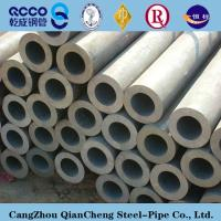 low temperature carbon steel pipe astm a333 gr.6 Manufactures