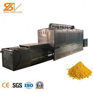 Turmeric Powder Microwave Sterilization Machine Low Power Consumption Manufactures