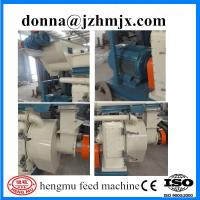 China Hot sale waste recycle wood pellet fuel making machine directly factory on sale