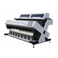 RC8 Rice Color Sorter Machine High Clear Imaging Ultra High Speed Processing Manufactures