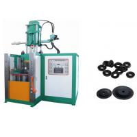 Buy cheap PLC Control Rubber Injection Moulding Machine High Output 2750 X 2265 X 4200mm from wholesalers