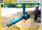 Environmental Rotary Roots Blower / Multifunction Lake Weed Control Blower Manufactures