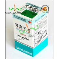 Insulated Medicine Bottle Packaging Boxes , 250G Cardboard Storage Boxes Manufactures