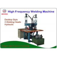 Hydraulic Press Dual Head High Frequency Welding Machine Pedal Triggered 8 KW Manufactures