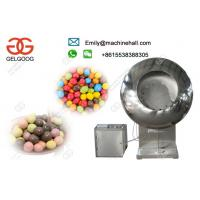 China 10-30 KG Continuous Peanut coating machine india/Efficiency peanut Chocolate coating Machine Adjustable Rotating Speed on sale