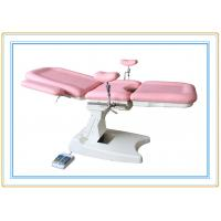 LDF-100 Multifunction Obstrtric Examination Bed Manufactures