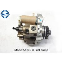 J05 Engine Electric Fuel Injection Pump With Gear For Excavator Golden Color Manufactures