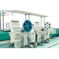 Mixed Coiling Computerized Embroidery Machine for baseball caps / Glove Manufactures