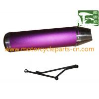 JOG 50 Scooter Muffler Scooter Spare Parts / exhaust pipe silencer customized Manufactures