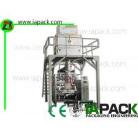 0.6MPa 4.5KW Rice Bag Packing Machines Automatic PLC Servo System Manufactures