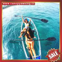 China small PC boat,clear canoe,polycarbonate kayak,PC yacht,transparent canoe,pc kayak,clear finishing boat-super durable! on sale