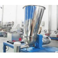 Buy cheap Chemical Industry Powder Screw Feeder , Powder Feeding Machine Easy Clean from wholesalers