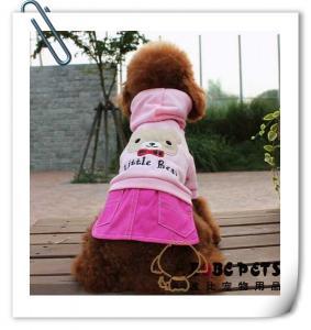 Joyce Dog Clothing to fashion dog from Bobe Pets