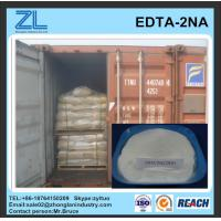 99.5% EDTA-2NA suppliers Manufactures