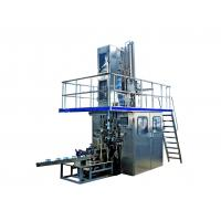 High quality!!! Charcoal briquette Packing machine Manufactures
