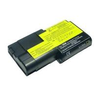 Quality IBM Laptop Battery for sale