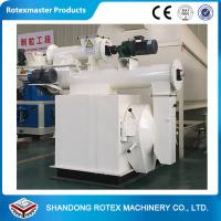 Large capacity poultry feed pellet machine CE approved fish feed pellet mill