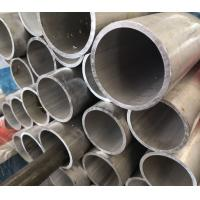 High Strength Thin Wall Aluminum Tubing Mill Finish For Transportation Manufactures