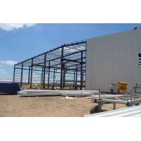 steel prefabricated building structure warehouse/workshop/factory in China Manufactures