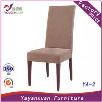 China High Back Hotel Chair For sale at Low Price (YA-2) on sale