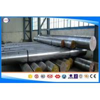 14 NiCr14 Forged Steel Round BarsDIA 110-1200 Mm Machined Bright Surface Manufactures