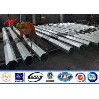 China Two Section 3.8mm Metal Power Pole Traditional Column With FRP And Bitumen on sale