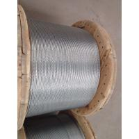 ASTM A 475 Galvanized Stranded Steel Wire For Overhead Fiber Optic Cable Manufactures