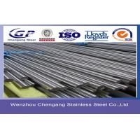 Cold Drawn 304L Stainless Steel Round Bar Manufactures
