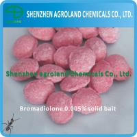 CAS 28772-56-7 Rodenticides Bromadiolone 0.005% Wax Block Bait 98% TC Manufactures