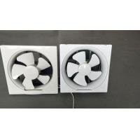 China Small Electric Plastic Bathroom Exhaust Fan 6 Inch 8 Inch Simple Design on sale